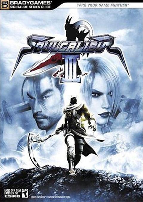 Guide de Stratégie Soulcalibur 3